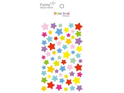 Gommettes fantaisie étoiles multicolores